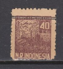 Japanese occupation Sumatra 21 MNH Japanse bezetting WITH REPUBLICAN OVERPRINT