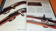 Firearms of Japanese Imperial Army and Navy book japan guns rifle pistol #0620