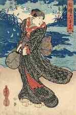 A4 Photo Toyokuni Utagawa 1786 1865 The actor Yamatoya Baiga c1830 Print Poster