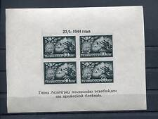 RUSSIA YR 1944,SC 959 SS,MI BLOCK 4,MNH,LIBERATION OF LENINGRAD TYPE II DOUBLE P