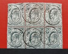 KEVII 7d stamp block of 6