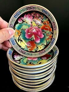 """Vintage Millefleur Small Coupe Bowl Chen Lung Style Porcelain China 4"""""""