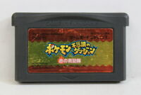 Pokemon Mystery Dungion Red Rescue Team Gameboy Advance GAME BOY Japan Import