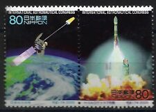 ˳˳ ҉ ˳˳C1996 Japan Commemorative 2005 The 56th Int´l astronautical complete pair