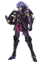 Bandai Saint Seiya Cloth myth Ex Gemini saga (surprise) anime Japan import