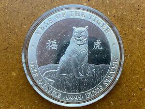 Baird & Co Year of the Tiger 1 oz .9999 Silver Round