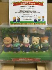 Sylvanian Families Baby Expedition Series Exploration Party Set Limited 500