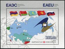 Kirgisien Kyrgyzstan 2015 Eurasische Wirtschaftsunion Landkarte Flaggen Map MNH