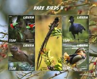 Liberia Rare Birds on Stamps 2020 MNH Part II Ducks Resplendent Quetzal 4v M/S