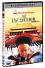 The Last Emperor (1987) John Lone, Joan Chen DVD *NEW