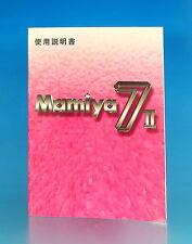 Mamiya 7 II Anleitung japanese manual - (25935)