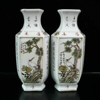 "9.4"" Chinese Porcelain Shallow Crimson Colour Flowers Birds Four Sides Vase Pair"