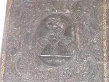 1864 Rodelheim Machzor ROSH HASHANAH ENGRAVED PORTRAIT OF R. ELAZAR HAKALIR !!!