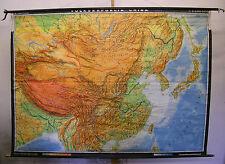 Schulwandkarte Wandkarte Karte Schulkarte China Peking Shanghai 213x155 1969 map