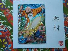 Dragon Ball Heroes Jaakuryu Mission hors serie SPECIAL CARD JB 09