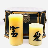 "Asian Black & Gold Dresser Box w/ Matching Candle Pair 9 3/4""x 7 1/2""x 6 1/2"""