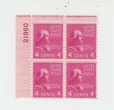plate block of 4 JAMES MADISON stamps Scott US #808 1938 MNH OG 4c stamp