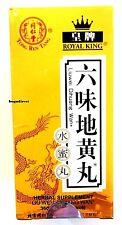 Tong Ren Tong, Liu Wei Di Huang Wan (urogenital & immune systems) 360 ct