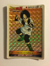 Dragon Ball Z PP Card Prism 937