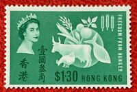 1963 Hong Kong Stamps SC#218 CV:$48