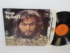 IVAN REBROFF self-titled s/t LP CBS S 64 611 (1971) stereo gatefold Germany VG+
