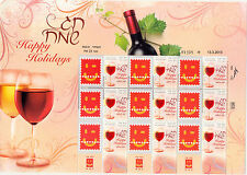 ISRAEL 2013 HAPPY HOLIDAYS MY STAMP SHEET NEW DESIGN OF 9 STAMPS MNH