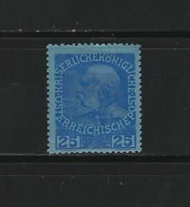 AUSTRIA - OFFICES IN CRETE MINT STAMP MH
