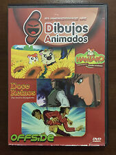 SUPERSERIES DE DIBUJOS ANIMADOS - HAMTARO, DOCE REINOS, OFFSIDE - 1 DVD - 3 CAPS