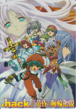 .hack//Legend of the Twilight dot hack Pencil Board Shitajiki Comptiq03.02 Shugo