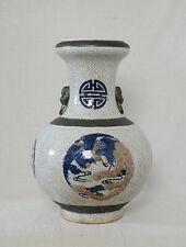 Chinese  Monochrome  Crackle  Porcelain  Vase       M3177