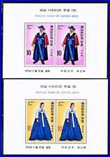 KOREA 1973 COSTUMES x2 S/S MNH CV$10.00