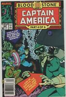 Captain America #360 (1989, Marvel) 1st Appearance of Crossbones NEWSTAND
