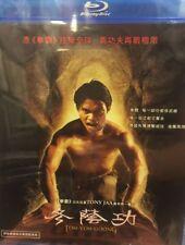 Tom Yum Goong 冬蔭功 2005 Tony Jaa (Thai Movie)  BLU-RAY with Eng Sub (Region A)