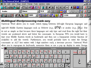 Universal Word 2005 Multilingual + Ancient Languages Word Processor Win 95 -> 10