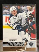 """2017-18 UD CHL Star Rookies Alexis Lafreniere #390 NHL 2020 #1 DRAFT PICK """"MINT"""""""
