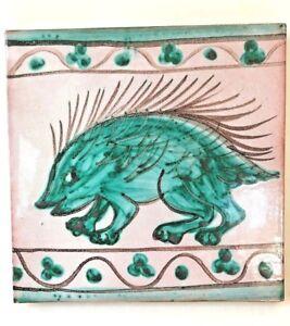 Art Pottery Tile Green Porcupine Trivet Cork Red Clay Vtg Hand Painted Italian