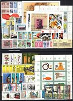 P135587/ GERMANY - DDR – YEARS 1980 - 1981 MINT MNH MODERN LOT – CV 100 $