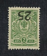 CKStamps: South Russia Stamps Collection Scott#2a Mint H OG