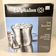 Caphalon Barware Stainless Steel Ice Bucket Set NEW 1757965 Contemporary Style