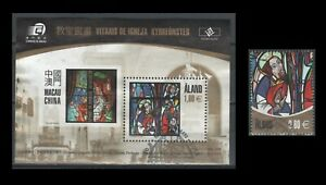 Aland Scott No. 306-607 Stained Glass Window & Souvenir Sheet, Off Paper