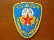 87's series China Pla Airborne Special Forces Patch,(B).