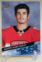 Mason Marchment Young Guns 2020-21 Upper Deck #457 Florida Panthers Rookie RC