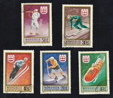 Mongolia 1975 Olympics Winter Sports 7 Cancel Stamps.