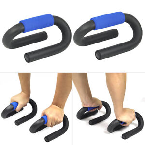 Push Up Bars Stand Pull Press Bar Foam Handle Home Exercise Pushup 4 Chest Arms