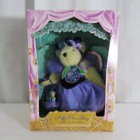 Muffy Vanderbear The Plum Fairy 1998 North American Bear Co