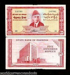BANGLADESH 500 RUPEES P3E 1971 Extremely Rare WITH CHOP on JINNAH PAKISTAN NOTE