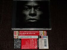Miles Davis Tutu Japan CD