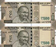 India 500 Rs Massive Cutting Error Set 2017 Paper Money Bank Note Unc Rare