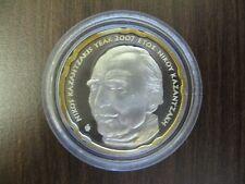 """Griechenland 10 EURO Silber 2007 """" Kazantzakis """"  Polierte Platte sehr selten !"""