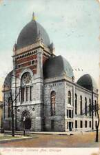 CHICAGO, IL ~ SINAI TEMPLE SYNAGOGUE ON INDIANA AVENUE, JUDAICA ~ used 1908